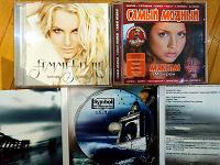 Отдается в дар Аудио диски музыкальные СД разные CD музыка 13шт