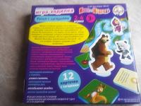 Отдается в дар Настольная игра для детей