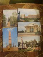 Отдается в дар Открытки: города СССР и России