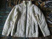 Отдается в дар Куртка демисезонная 44 размера