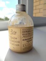 Отдается в дар Бальзам для волос Краснополянская косметика