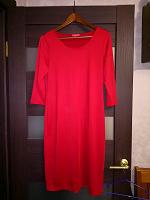 Отдается в дар платье-чулок от Фаберлик р.46