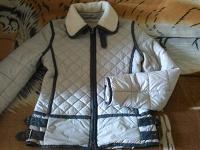 Отдается в дар Куртка.