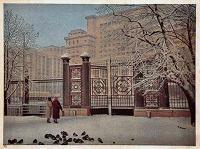 Отдается в дар СССР открытка