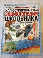 Отдается в дар Детские книги (энциклопедии, сказки)