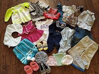 Отдается в дар Одежда детям