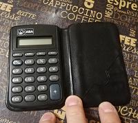 Отдается в дар Карманный калькулятор