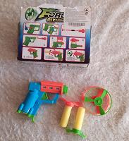 Отдается в дар Пистолет для малышей