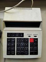 Отдается в дар Раритетный калькулятор Электроника