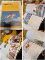 Отдается в дар Журнал «человек и мир»