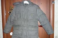 Отдается в дар Куртка детская зимняя, на рост 128/134см.