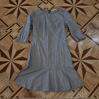 Отдается в дар платье 44-46 р-р