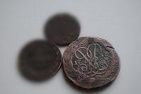 Отдается в дар Монеты России — матушки