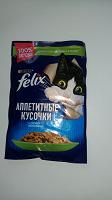 Отдается в дар корм для кошек 85 гр