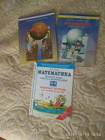 Отдается в дар Математика для 3-4 классов