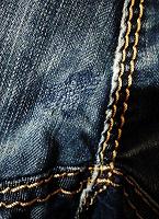 Отдается в дар Художественная штопка джинс
