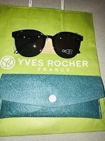 Отдается в дар Очки от солнца Yves Rocher