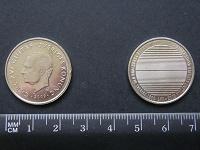 Отдается в дар Шведская юбилейная монета