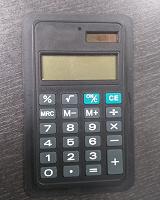Отдается в дар Калькулятор мини