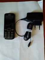 Отдается в дар Nokia c5-00