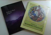 Отдается в дар Две книги определенной тематики