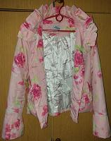 Отдается в дар Куртка розовая, в розочки