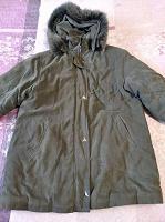 Отдается в дар Куртка женская большого размера