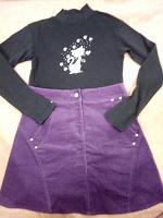Отдается в дар Детская одежда «Кошечка»