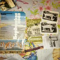 Отдается в дар Карта, брошюра и фото