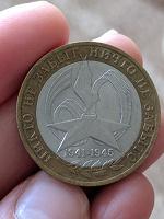 Отдается в дар Монета биметалл «Никто не забыт...»
