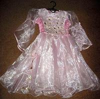 Отдается в дар Розовое платьице для девочки