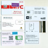Отдается в дар SIM карты