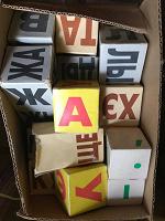 Отдается в дар кубики зайцева