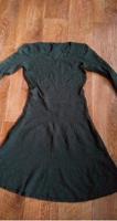 Отдается в дар Платье темно — зеленое