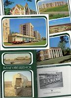 Отдается в дар Наборы открыток