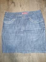 Отдается в дар юбка джинсовая