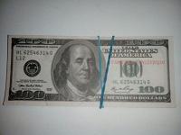 Отдается в дар Сувенирные доллары