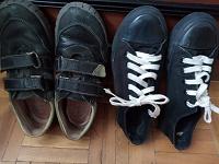 Отдается в дар Обувь мальчиковая р.33 и 34,5