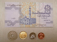 Отдается в дар Египетские деньги