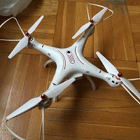 Отдается в дар Квадрокоптер Syma X8Pro