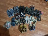 Отдается в дар Обувь на мальчика с 22 по 33 размеры