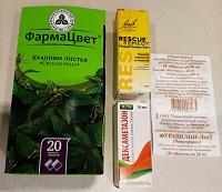 Отдается в дар Лекарственные препараты и добавки