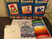 Отдается в дар Наборы вышивки для детей.