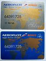 Отдается в дар Аэрофлот бонус карточки пластиковые в коллекцию