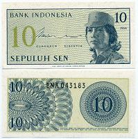 Отдается в дар Бона Индонезии