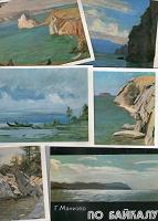 Отдается в дар Два художественных набора открыток