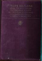 Отдается в дар Книги Классика 2