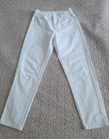 Отдается в дар Белые джинсы размер 40-42 российский