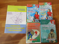 Отдается в дар Книжки з математики