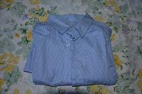 Отдается в дар Летняя мужская рубашка, 48-50